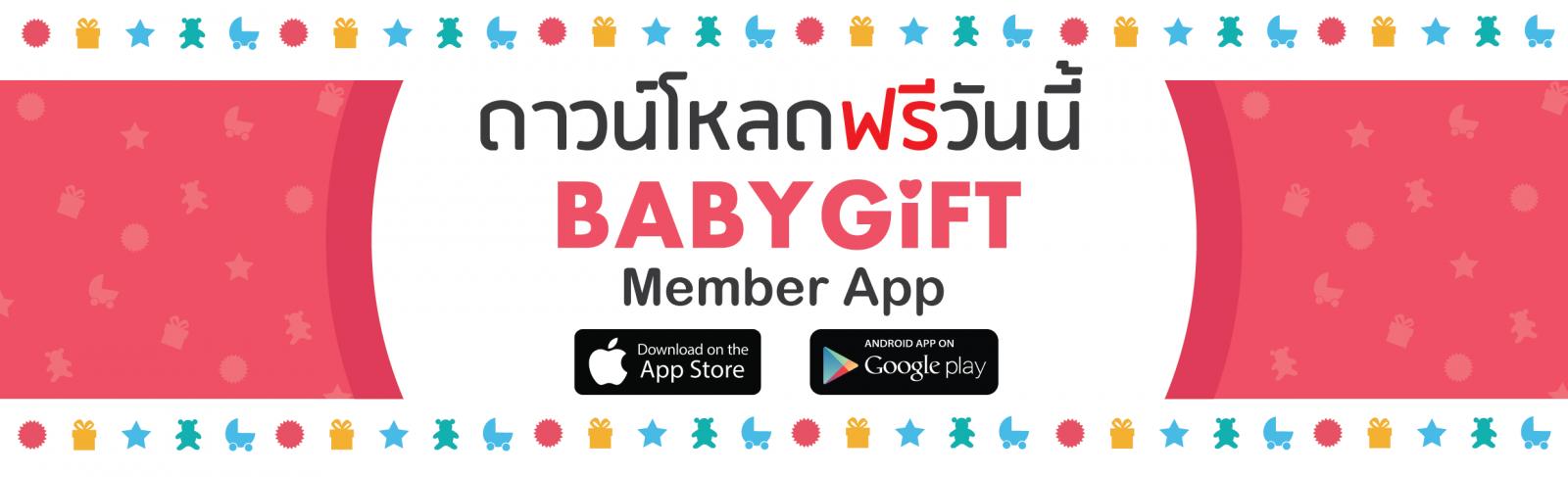 BBG App