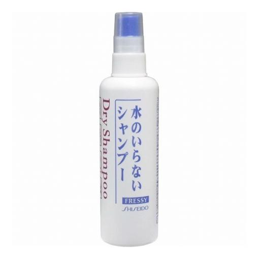 Shiseido-Dry Shampoo