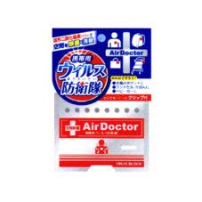 Air doctor virus block