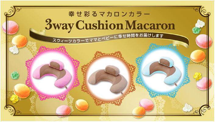 3 way cushion macaroon