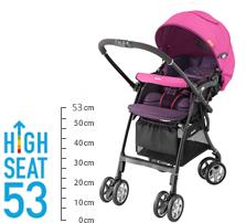 Highseat53-1