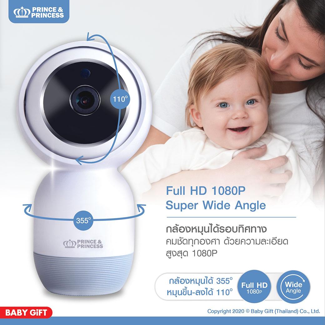 เบบี้มอนิเตอร์ กล้องดูลูก กล้องส่องลูก