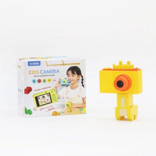 กล้องถ่ายรูปเด็ก กล้องสำหรับเด็ก กล้องเด็ก